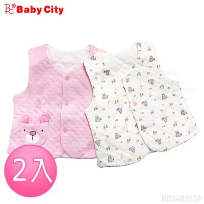 娃娃城BabyCity-美棉鋪棉背心二入粉-70cm/80cm