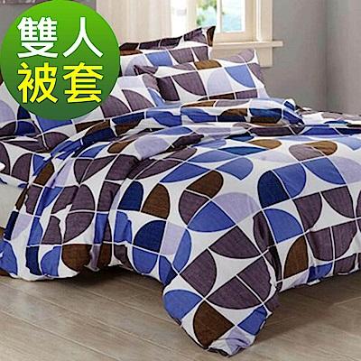 La Veda  舒適磨毛布 雙人被套-幾何圖形