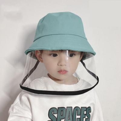 Kori Deer 可莉鹿 嬰兒童純色防飛沫防疫帽漁夫帽 男女童寶寶帽防曬盆帽遮陽帽