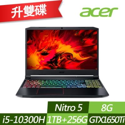 ACER 宏碁 AN515-55-521N 15.6吋電競筆電 i5-10300H/GTX1650Ti 4G獨顯/8G/1TB+256G PCIe SSD/Win10/特仕版