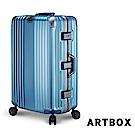 【ARTBOX】法式圓舞曲 26吋編織格紋海關鎖鋁框行李箱(冰藍色)
