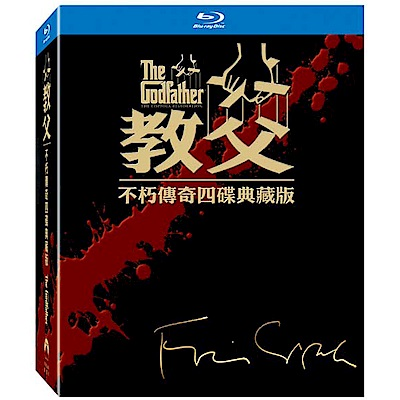 教父套裝 The Godfather Restored Collection 藍光 BD