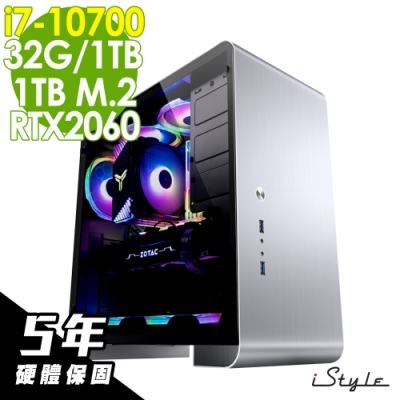 iStyle 家用水冷電腦 i7-10700/RTX2060 6G/32G/M.2 1T+1TB/W10/五年保固