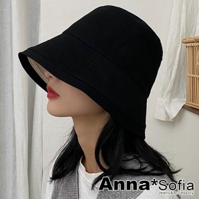 [時時樂限定]AnnaSofia漁夫帽盆帽鐘型帽(請任選一款)