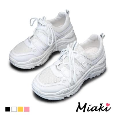 Miaki-老爹鞋韓風時尚厚底運動鞋-白