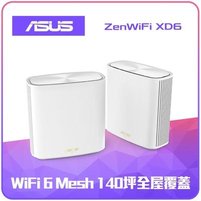ASUS 華碩 ZenWiFi XD6 雙入組 AX5400 Mesh 雙頻全屋網狀 WiFi 6 無線路由器(分享器)(白色)