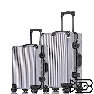 Batolon寶龍   (25+29吋) 爵世經典TSA鎖PC鋁框箱/行李箱