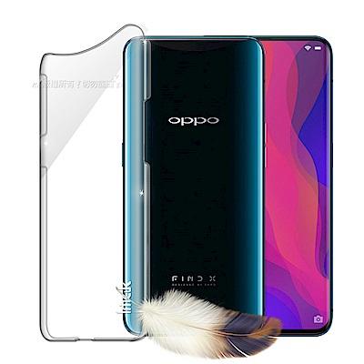 Universal OPPO Find X 超薄羽翼II耐磨手機殼