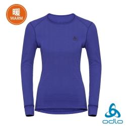 Odlo 女 銀離子抗菌 保暖型圓領長袖上衣 藍紫