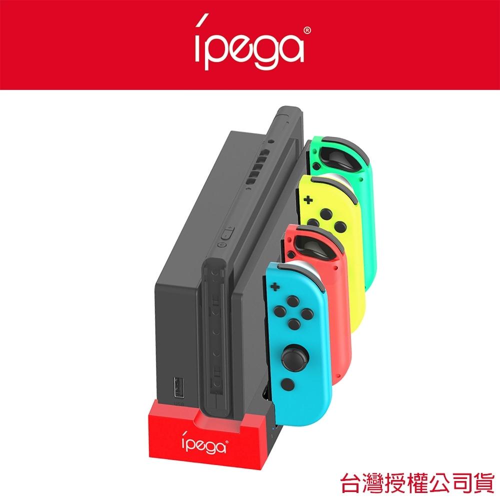 iPega任天堂switchJoyCon蟒蛇四充