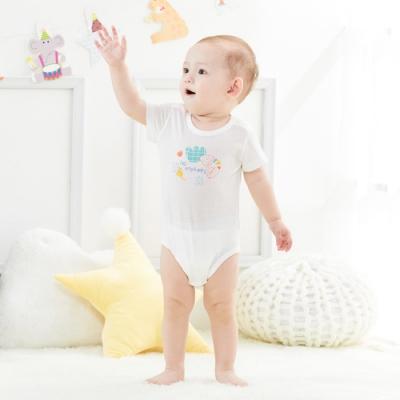 【麗嬰房 】Cloudy雲柔系列 動物塗鴉印花短袖包屁衣兩件組-白色(66cm~81cm)