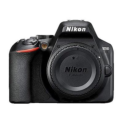 Nikon D3500  單機身組 單眼相機(公司貨)