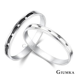 GIUMKA陶瓷白鋼手環 簡約百搭