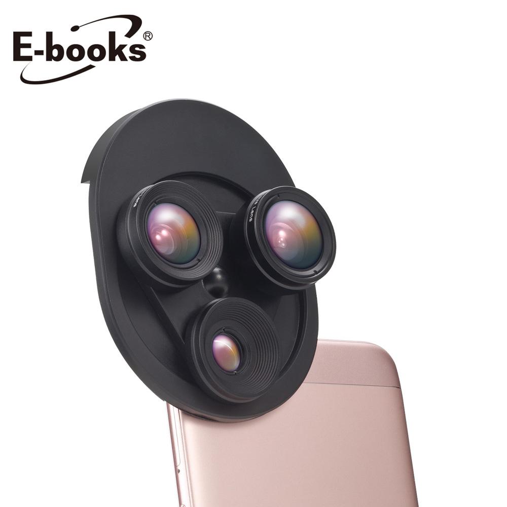 E-books N62 轉盤式三合一特效鏡頭