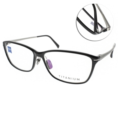ZEISS蔡司眼鏡 熱銷簡約款/黑-霧銀 #ZS70011 F900