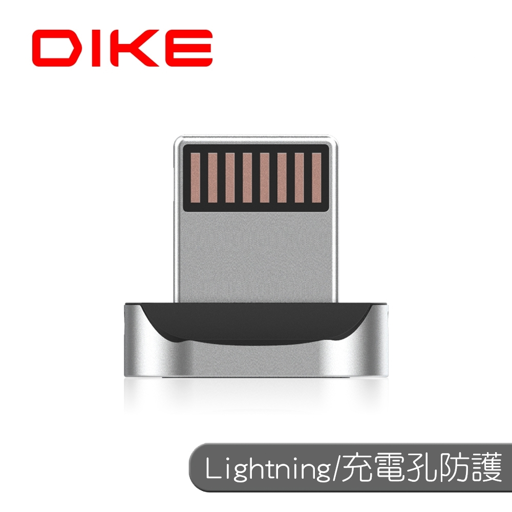 DIKE Lightning鋁合金磁吸頭 DLA400