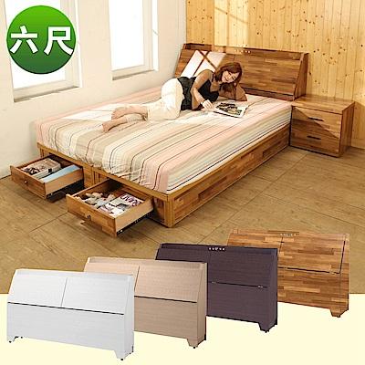 BuyJM雙人6尺2件式房間組(床頭箱+二抽床底)4色-免組