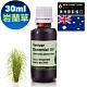 NEW DIRECTIONS 澳洲原裝進口單方純精油30ml(岩蘭草) product thumbnail 1