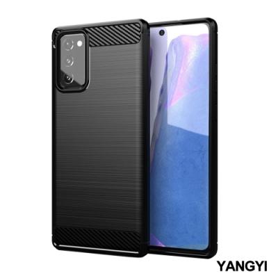 揚邑 SAMSUNG Galaxy Note20 碳纖維拉絲紋軟殼散熱防震抗摔手機殼-黑