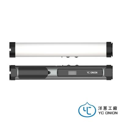 YC Onion 洋蔥工廠 能量 ENERGY TUBE LED RGB 補光棒│APP控制版