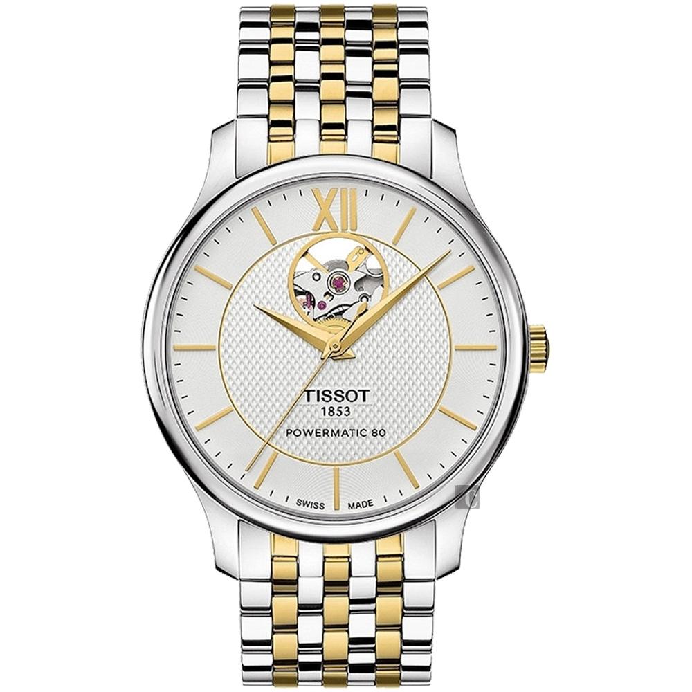 TISSOT 天梭 Tradition 80小時動力鏤空機械腕錶-銀x雙色/40mm