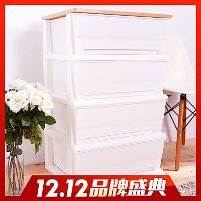 [限時下殺]HOUSE 時光白色超大120公升木天板四層櫃-無輪