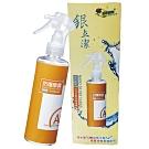 銀立潔 奈米銀絲Ag+活性抑菌防護噴霧 (250ML噴霧瓶1入)