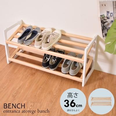 凱堡 歐式鄉村二層鞋架(可堆疊)  鞋架/鞋櫃/拖鞋架/玄關