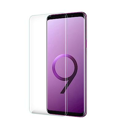 2張裝 三星 Galaxy S9 水凝膜 高清 滿版 防爆防刮 螢幕保護貼