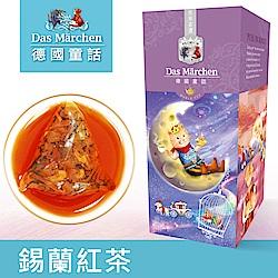 德國童話 錫蘭紅茶茶包(15入/盒)