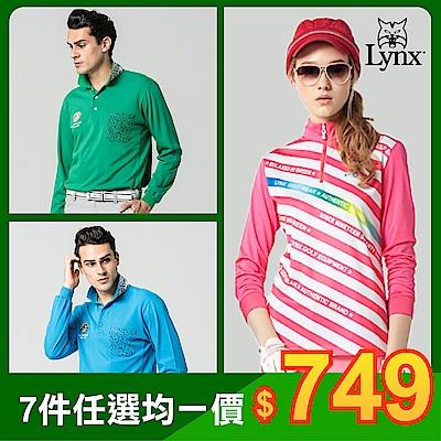 【Lynx Golf】男女款!刷毛保暖POLO衫均一價(下單再折)