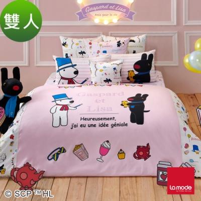 La mode寢飾 甜蜜魔法師環保印染100%特級精梳棉被套床包組(雙人)