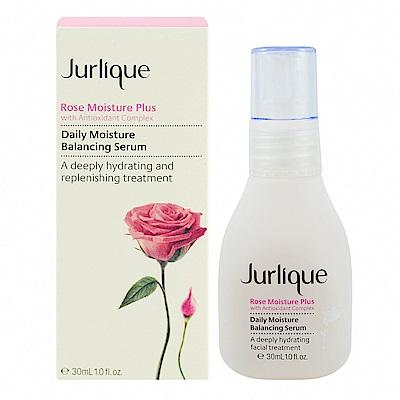 Jurlique 茱莉蔻 玫瑰保濕潤透精華 30ml
