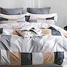 戀家小舖 / 單人床包枕套組  黑白畫映  100%純棉
