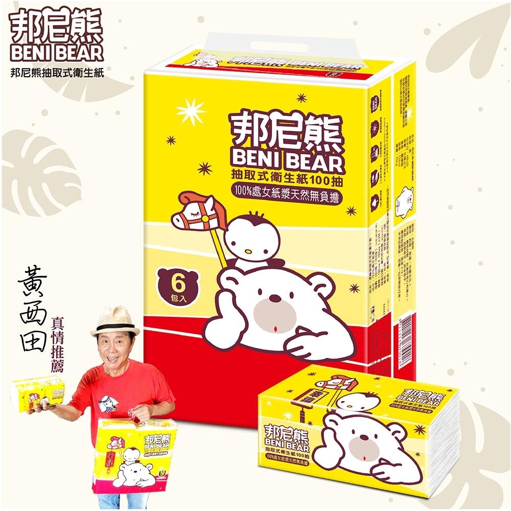 BeniBear邦尼熊抽取式衛生紙100抽6包10袋