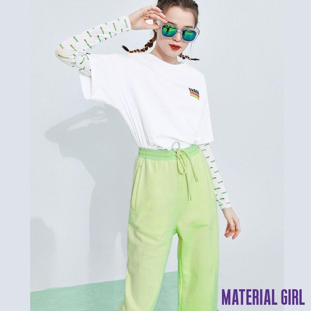MATERIAL GIRL 夏日清新果綠休閒褲【20春季款】-15034