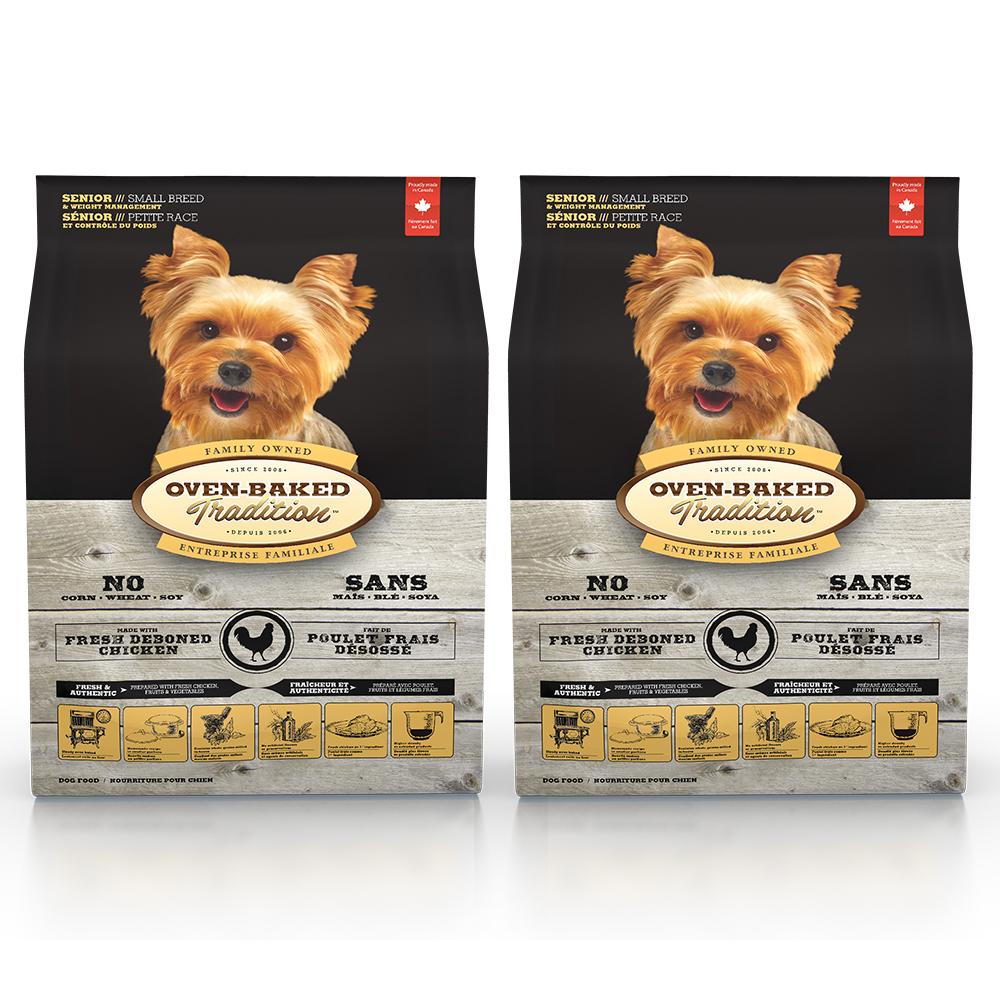 Oven-Backed 烘焙客 野放雞配方 高齡/減重犬糧(小顆粒)1kg 2包