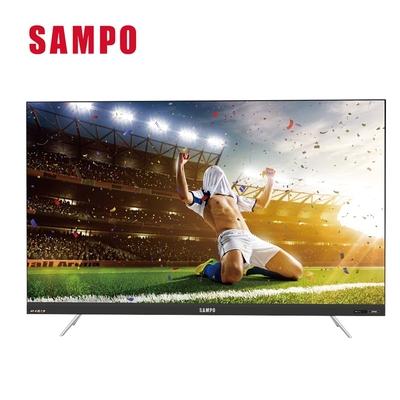 SAMPO 聲寶 55吋4K聯網LED液晶電視 EM-55QB220-含基本安裝+舊機回收