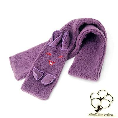 采棉居寢飾文化館 紫色兔子圍巾