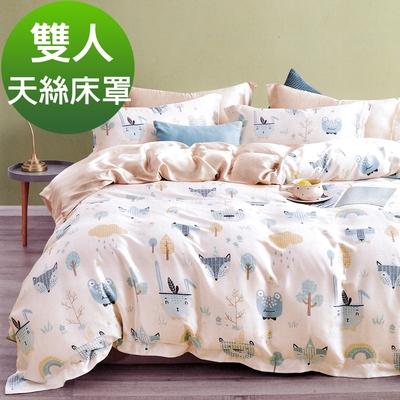 Saint Rose頂級精緻100%天絲床罩八件組(包覆高度35CM)-開心寶貝 雙人
