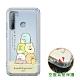 SAN-X授權正版 角落小夥伴 HTC Desire 20 Pro 空壓保護手機殼(角落) product thumbnail 1