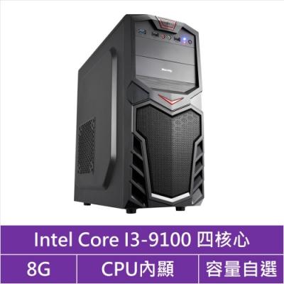 華碩H310平台[鋼彈騎兵]i3四核效能電腦