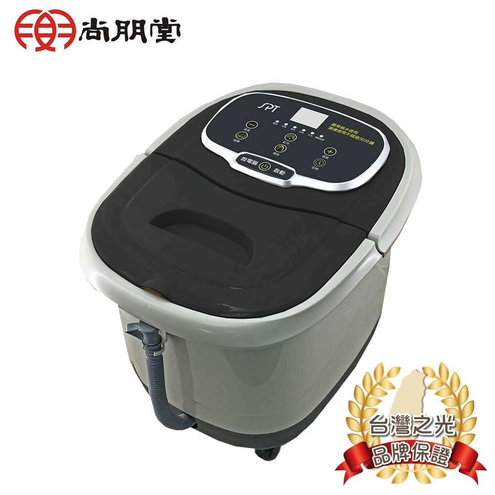 尚朋堂按摩足浴機 SFT-3548