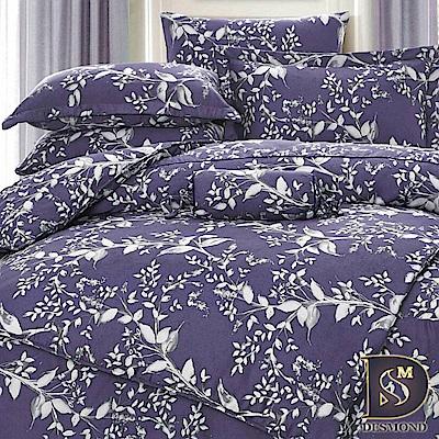 DESMOND岱思夢 雙人 100%天絲兩用被床包組 紫戀風情