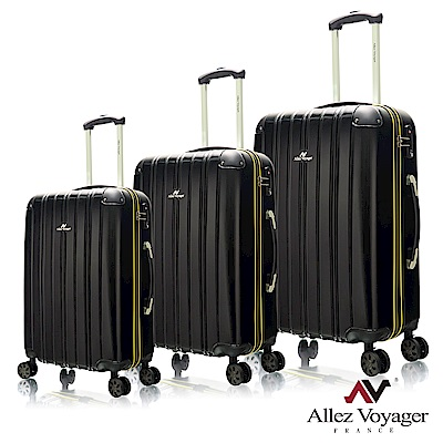 法國奧莉薇閣 20+24+28吋三件組行李箱 PC硬殼旅行箱 尊藏典爵系列(黑色)