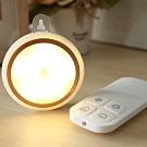 USB遙控充電燈 小夜燈 床頭燈 遙控 感應