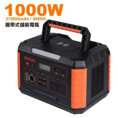 【日本KOTSURU】攜帶式儲能電瓶 1000W超大功率 戶外 露營 防災 居家緊急用電源 電瓶 可支援太陽能充電