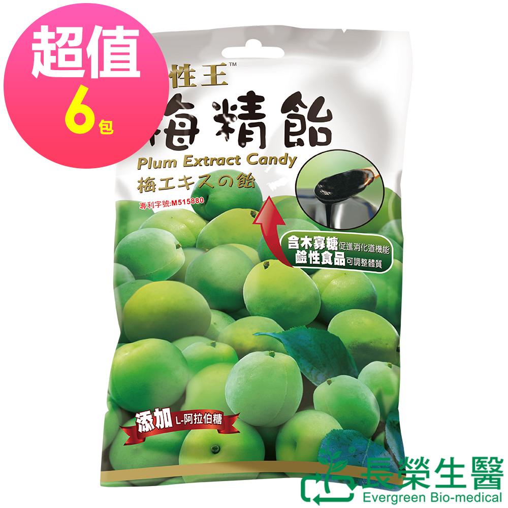 長榮生醫 鹼性王 梅精飴 68g/包 X6包