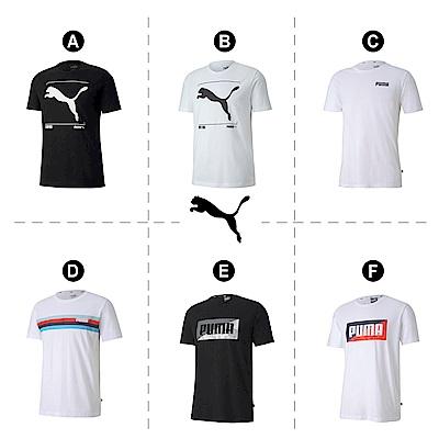 [品牌日限定] PUMA-男性短袖T恤(多款可選)
