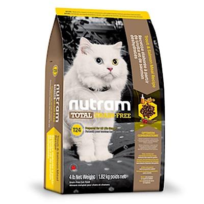 Nutram紐頓 T24 無穀挑嘴全齡貓 鮭魚+鱒魚配方 1KG 兩包組【2136】